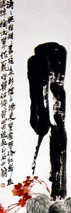 齐白石作品集0080
