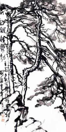 李怀臣工笔牡丹高清图粉黛生春图片