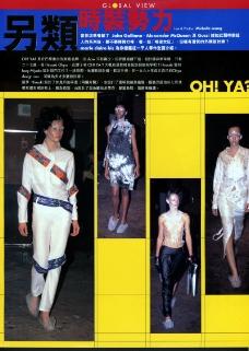 时装设计0138