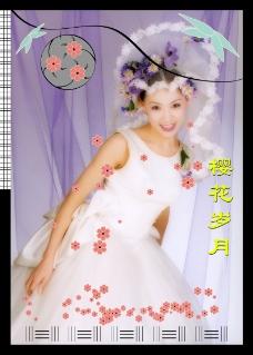 婚纱摄影0648
