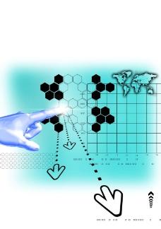 数位科技0026