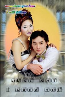 婚纱摄影0299