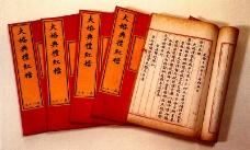 北京紫禁城0040