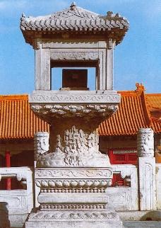北京紫禁城0049