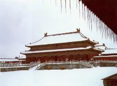 北京紫禁城0038