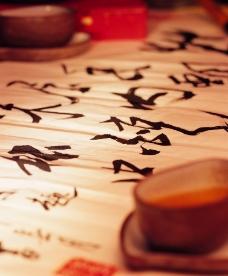 茶之文化0097