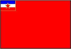 各种旗帜0247