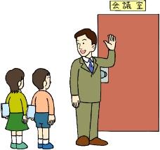 温磬家庭0432