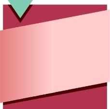 布纹0361