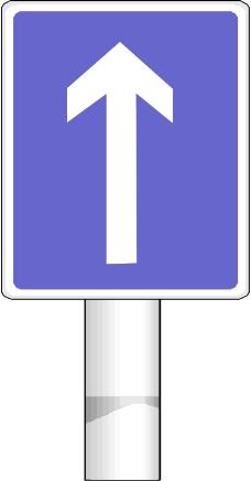 交通标识0480