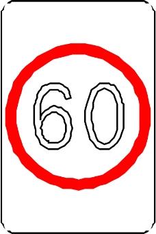 交通标识0128