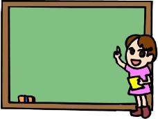教育0391