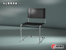 办公模型专辑0037