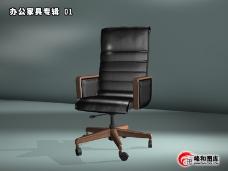 办公模型专辑0039