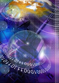 合成网络科技0009