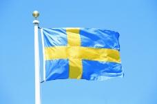 国旗与地区旗号0026