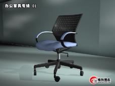 办公模型专辑0034