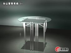 办公模型专辑0011