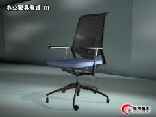 办公模型专辑0033