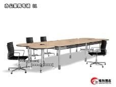 办公模型专辑0026
