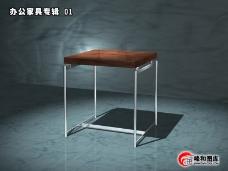 办公模型专辑0013