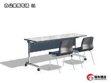 办公模型专辑0029