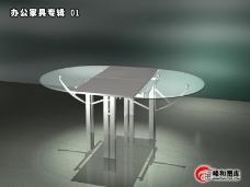 办公模型专辑0012